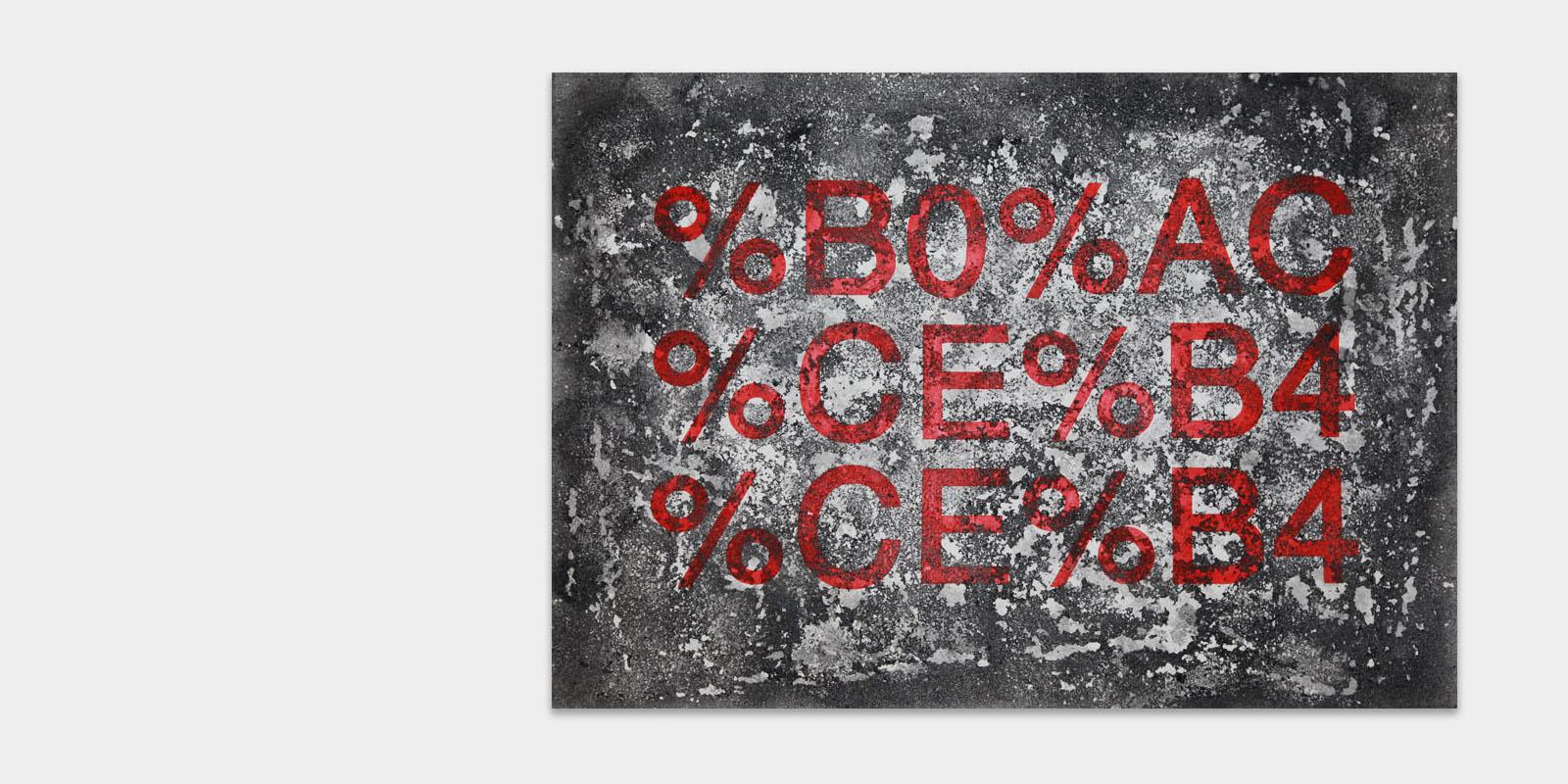 slider-code-stele